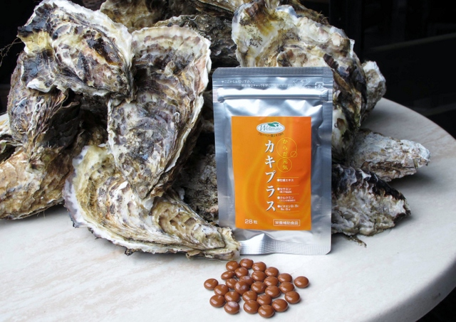 新鮮牡蠣から良質なエキスを抽出!カキプラス