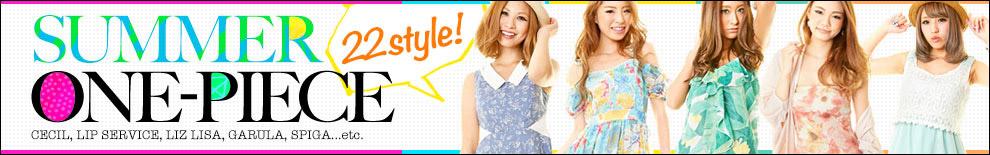 SHIBUYA109公式ファッション通販サイト。SHIBUYA109 NET SHOP