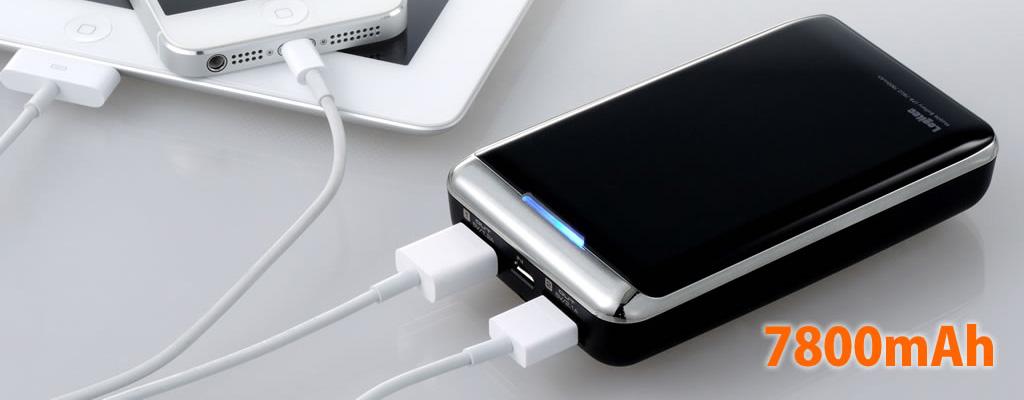 ロジテックの高性能・高品質モバイルバッテリー